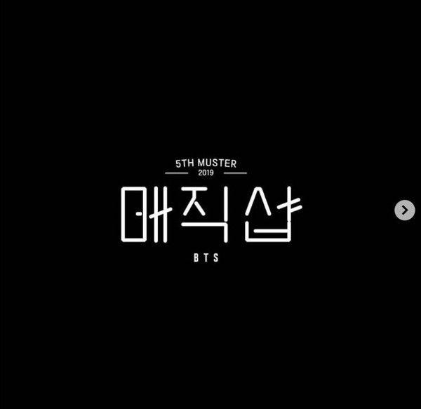 """Ngăn không cho fan tham dự """"Muster"""" của BTS, cứ ngỡ Big Hit quá đáng nhưng sự thật là... ảnh 2"""