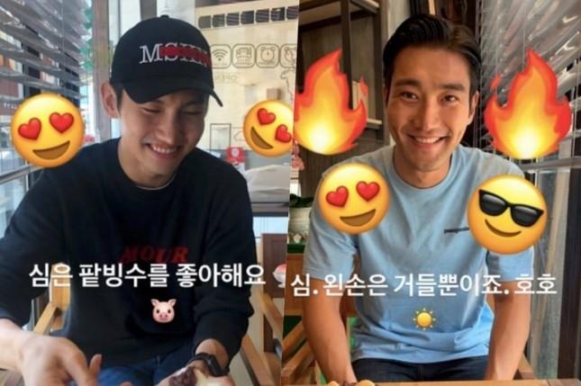 Fan phát hờn nhìn hai trai đẹp Changmin (TVXQ) , Siwon (Super Junior) rủ nhau đánh lẻ ảnh 2