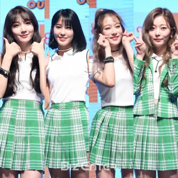 Chưa kịp debut, tên nhóm mới của các thành viên cũ Pristin đã bị chê ảnh 1