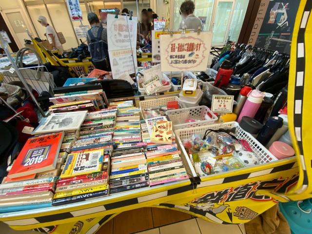 Khu chợ chuyên bán đồ bỏ quên trên tàu điện ngầm ở Nhật ảnh 2