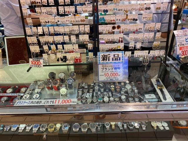 Khu chợ chuyên bán đồ bỏ quên trên tàu điện ngầm ở Nhật ảnh 3