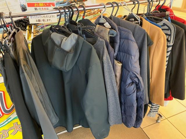 Khu chợ chuyên bán đồ bỏ quên trên tàu điện ngầm ở Nhật ảnh 4