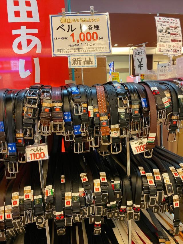 Khu chợ chuyên bán đồ bỏ quên trên tàu điện ngầm ở Nhật ảnh 9