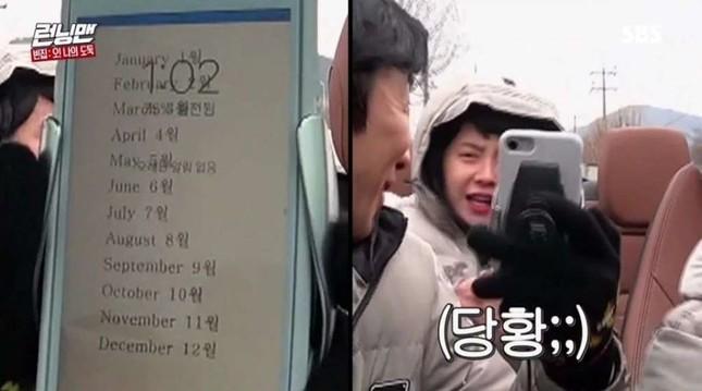 Fan không thể nhịn cười xen ngưỡng mộ trước màn hình điện thoại của Song Ji Hyo ảnh 1