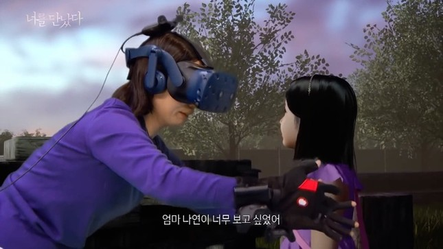 Khoảnh khắc mẹ gặp lại con gái đã mất nhờ VR gây bão mạng ở Hàn Quốc ảnh 1