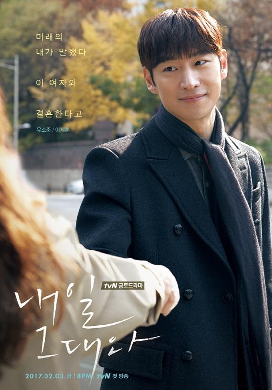 Ngạc nhiên chưa, nhiều fan cùng nhau trúng xổ số nhờ gợi ý của Lee Hangyul (X1) ảnh 4