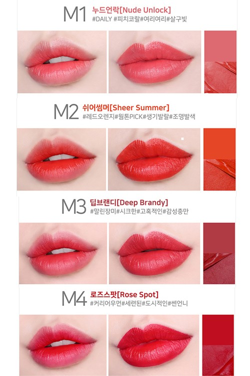 Trong phim, nữ giám đốc sử dụng tông M3 (Deep Brandy). Đây là màu son đỏ hồng lấy cảm hứng từ những cánh hoa hồng khô, cũng là tông màu đang hot ở Hàn Quốc. Ngoài ra, Se Ri cũng sử dụng tông M1 (Nude Unlock) cho những phân cảnh cần makeup nhẹ nhàng hơn.