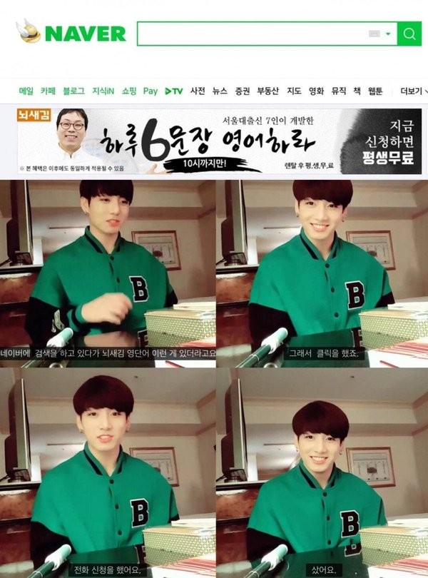 """Hóa ra Jungkook (BTS) cũng là thành viên trong hội """"vỡ mộng vì mua hàng online"""" ảnh 1"""