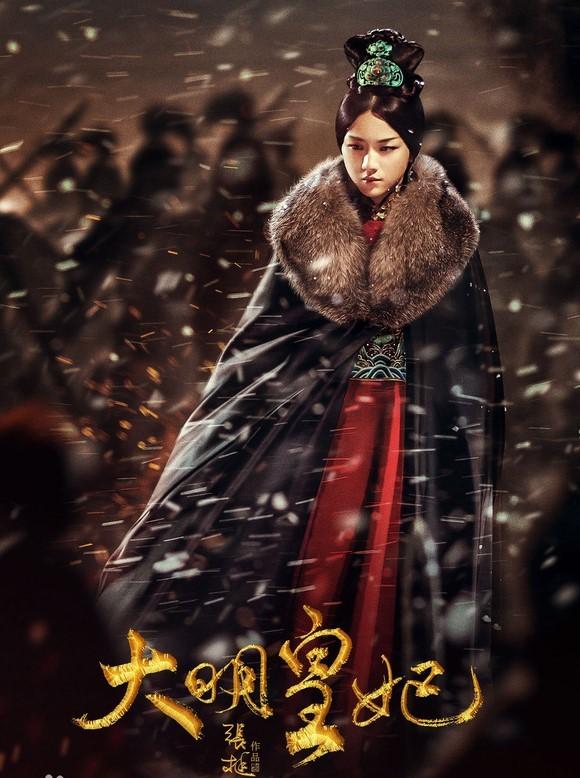 Trở lại màn ảnh nhỏ sau 12 năm vắng bóng, Thang Duy hóa hoàng hậu quyền uy ảnh 3