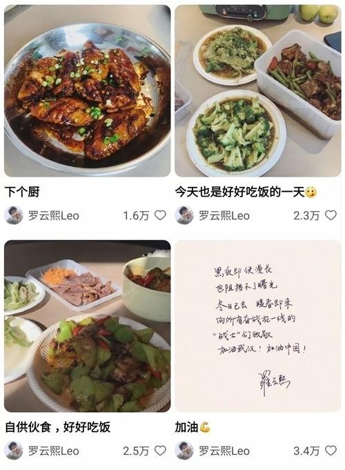 Mỹ nam La Vân Hy hóa ra cũng là một đầu bếp siêu đẳng, mỗi bữa đều tự tay nấu rất nhiều món ngon.