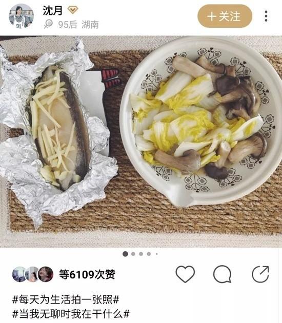 Thẩm Nguyệt cũng khoe những món ăn của mình trong thời kỳ chống dịch. Nhiều fan cho rằng Thẩm Nguyệt vốn đã gầy rồi, không nên ăn toàn rau củ quả như thế này mà cần bổ sung thêm đồ ăn giàu dưỡng chất.