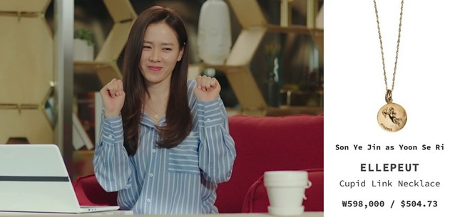 """""""Check giá"""" trang phục siêu đẹp của Yoon SeRi và Seo Dan trong 2 tập cuối Hạ Cánh Nơi Anh ảnh 13"""