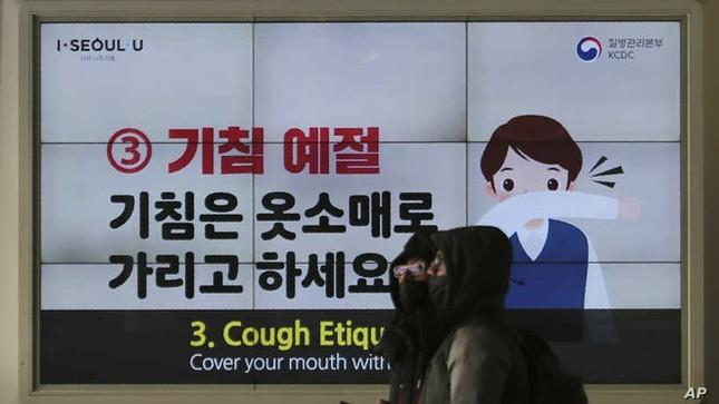 """Ca """"siêu lây nhiễm"""" virus corona gây chấn động Hàn Quốc ảnh 1"""