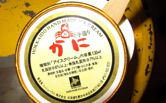 Kem châu chấu và những vị kem siêu độc lạ chỉ có ở Nhật Bản ảnh 8