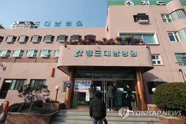 """Rất đáng lo ngại khi bệnh viện trở thành """"ổ dịch"""" corona tại Hàn Quốc ảnh 1"""