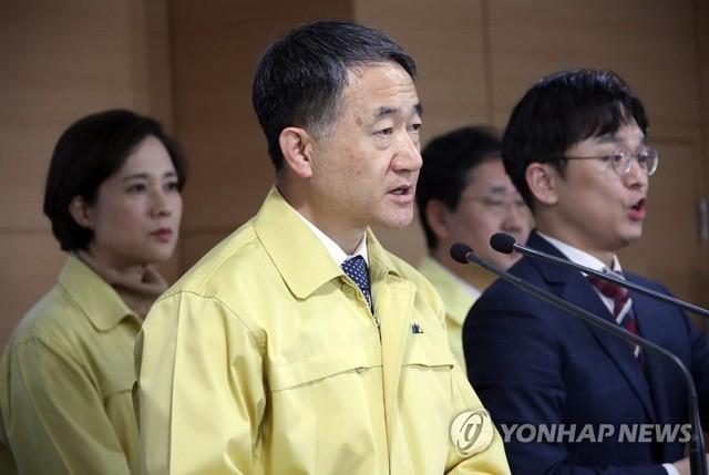 """Rất đáng lo ngại khi bệnh viện trở thành """"ổ dịch"""" corona tại Hàn Quốc ảnh 2"""