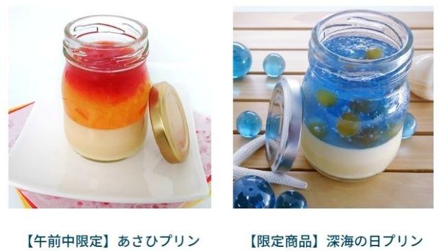 """Ngây ngất trước món """"pudding biển sâu"""" đẹp như bức tranh ở Nhật Bản ảnh 5"""