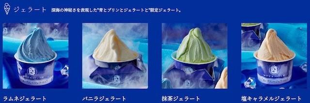 """Ngây ngất trước món """"pudding biển sâu"""" đẹp như bức tranh ở Nhật Bản ảnh 8"""