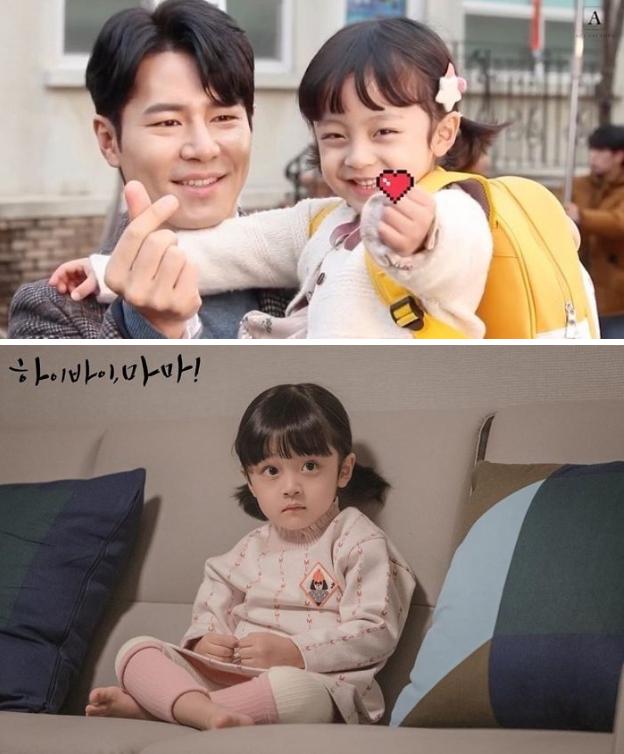 Ngạc nhiên chưa, con gái của Kim Tae Hee trong phim mới hóa ra là bé trai ảnh 2