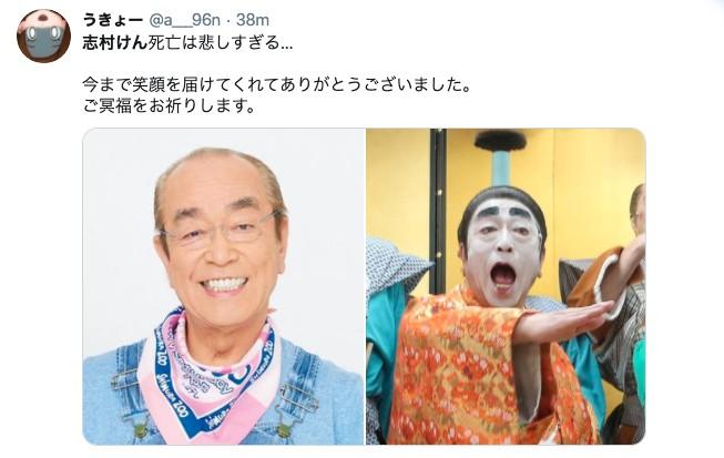 Người nổi tiếng đầu tiên của Nhật Bản chết vì COVID-19 - ảnh 2