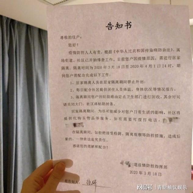 Con gái nuôi Châu Tinh Trì bị chỉ trích vì không phải cách ly tập trung sau khi về nước - ảnh 3