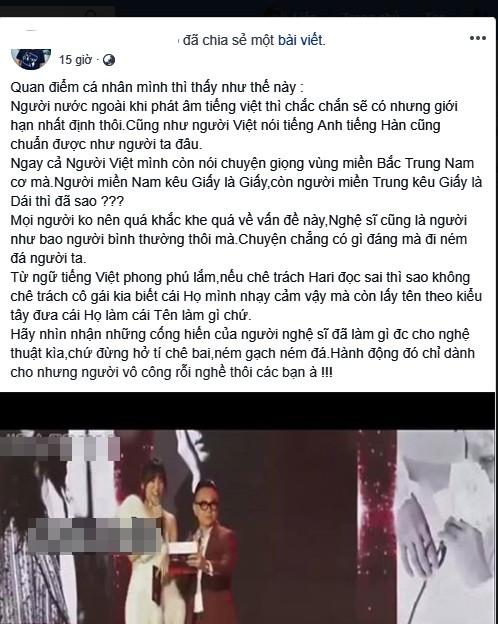 Tranh cãi khắp mạng xã hội việc Hari Won đọc tên Châu Bùi thành từ nhạy cảm - ảnh 8