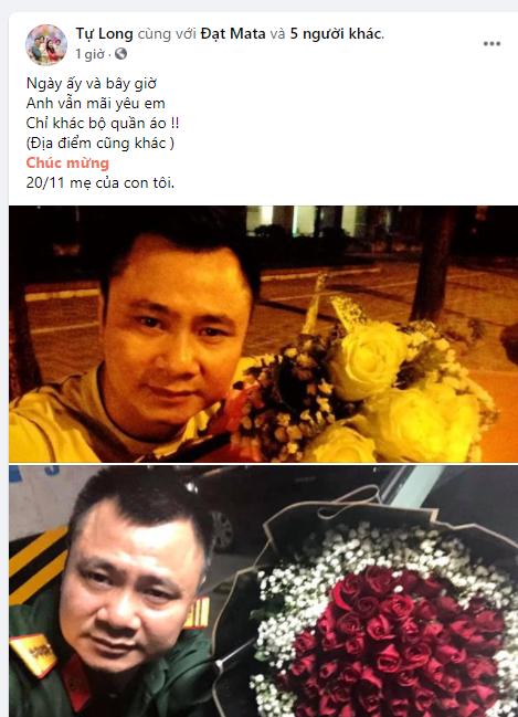 NSND Tự Long tặng vợ lời yêu ngọt lịm 'Ngày ấy và bây giờ. Anh vẫn mãi yêu em' - ảnh 1