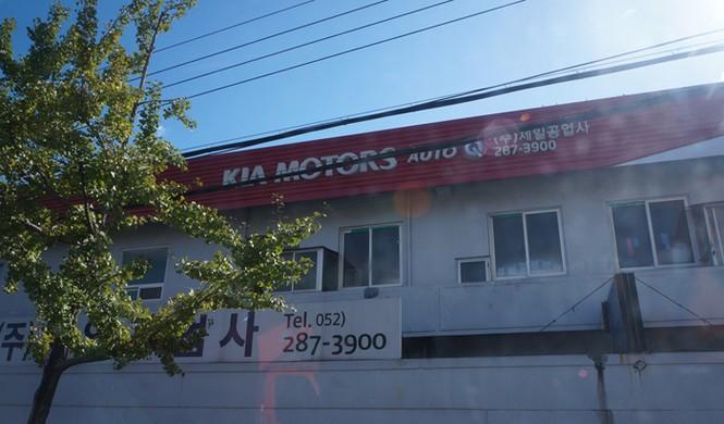 Hyundai đã mua lại Kia Motor
