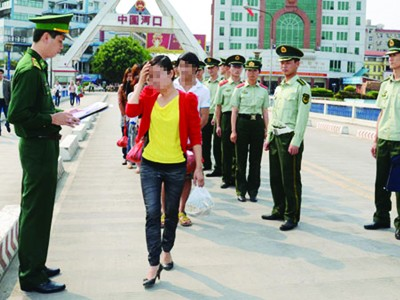 Lực lượng chức năng Việt Nam - Trung Quốc bàn giao nạn nhân bị mua bán qua biên giới