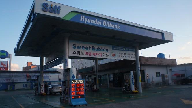 Hình ảnh của Hyundai xuất hiện khắp mọi nơi trong thành phố Ulsan