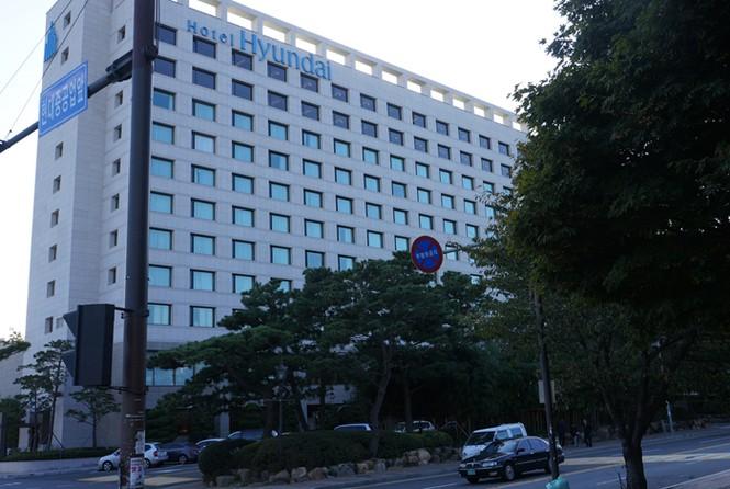 Khách sạn mang tên Hyundai ở thành phố Ulsan
