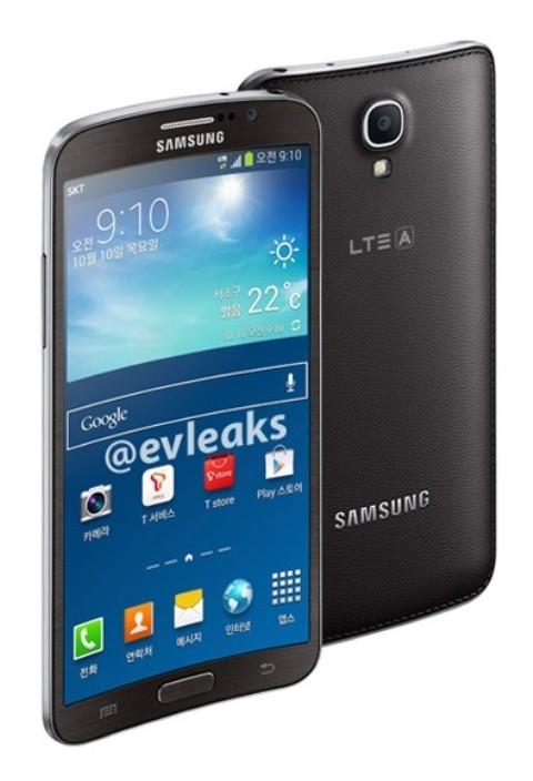Lộ ảnh smartphone Samsung màn hình cong - ảnh 1