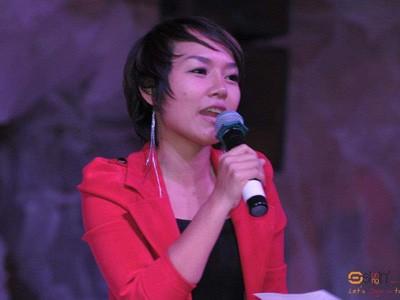 Thái Thuỳ Linh