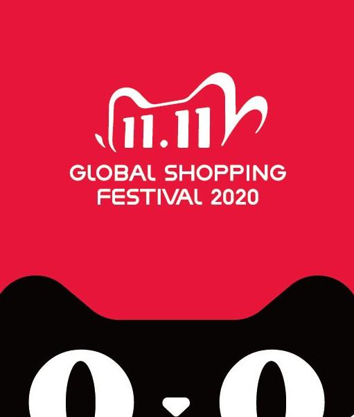 Lễ hội mua sắm toàn cầu 11.11 Alibaba với 'đặc sản' livestream - ảnh 1