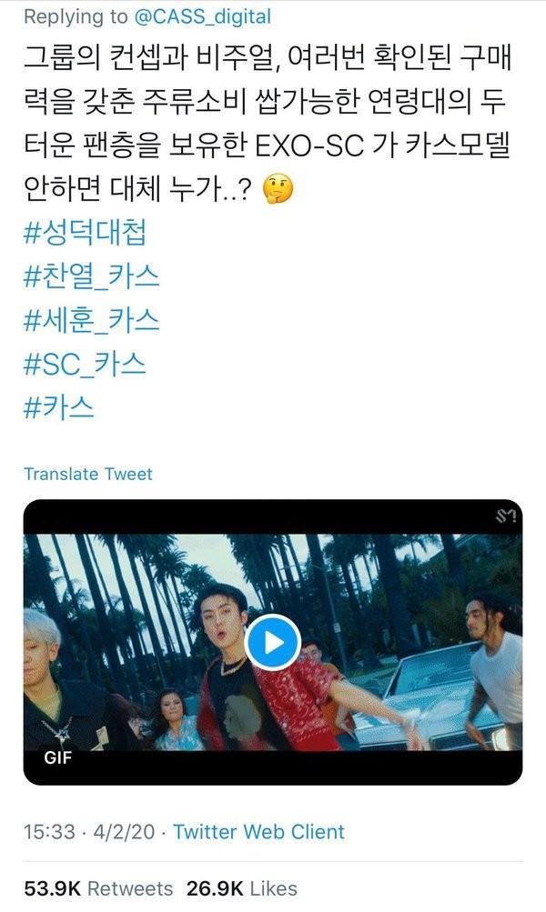 EXO-L ấm ức kết quả bình chọn người mẫu hãng bia Cass - ảnh 2