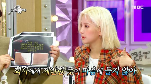 """Điểm lại những logo đẹp tới nỗi """"nhìn đã biết được công ty cưng"""" của nhóm nhạc K-Pop - ảnh 2"""