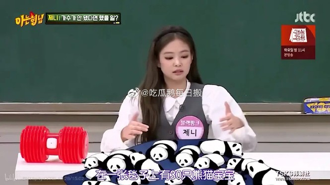 """Jennie đúng là """"thánh nhọ"""" mới của K-Pop: Bị ném đá dữ dội vì chính giấc mơ của mình - ảnh 2"""