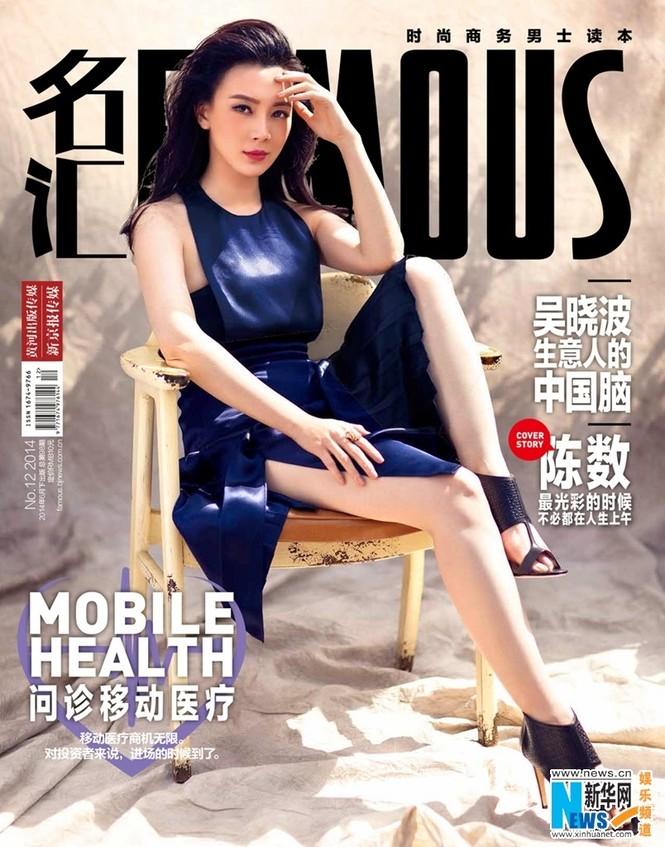 """Mỹ nhân """"Tân bến Thượng Hải"""" quyến rũ trên tạp chí - ảnh 1"""