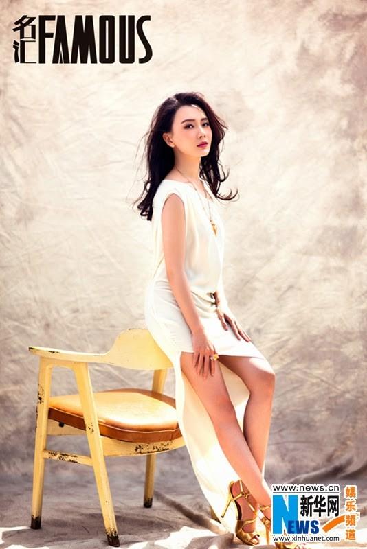 """Mỹ nhân """"Tân bến Thượng Hải"""" quyến rũ trên tạp chí - ảnh 4"""