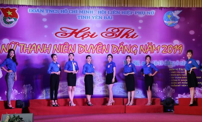 Nguyễn Bảo Ngọc giành Hoa khôi nữ thanh niên duyên dáng Yên Bái - ảnh 2