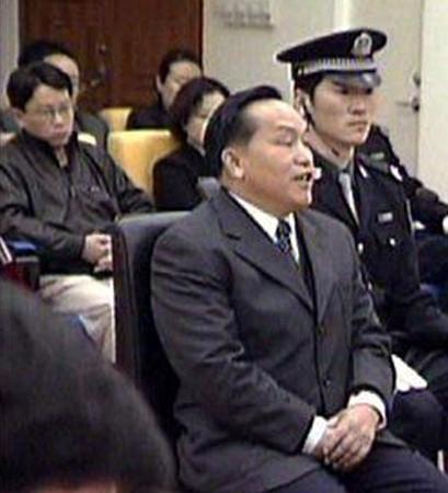 Vì sao cựu Tỉnh trưởng Vân Nam bị kết án tử? - ảnh 1