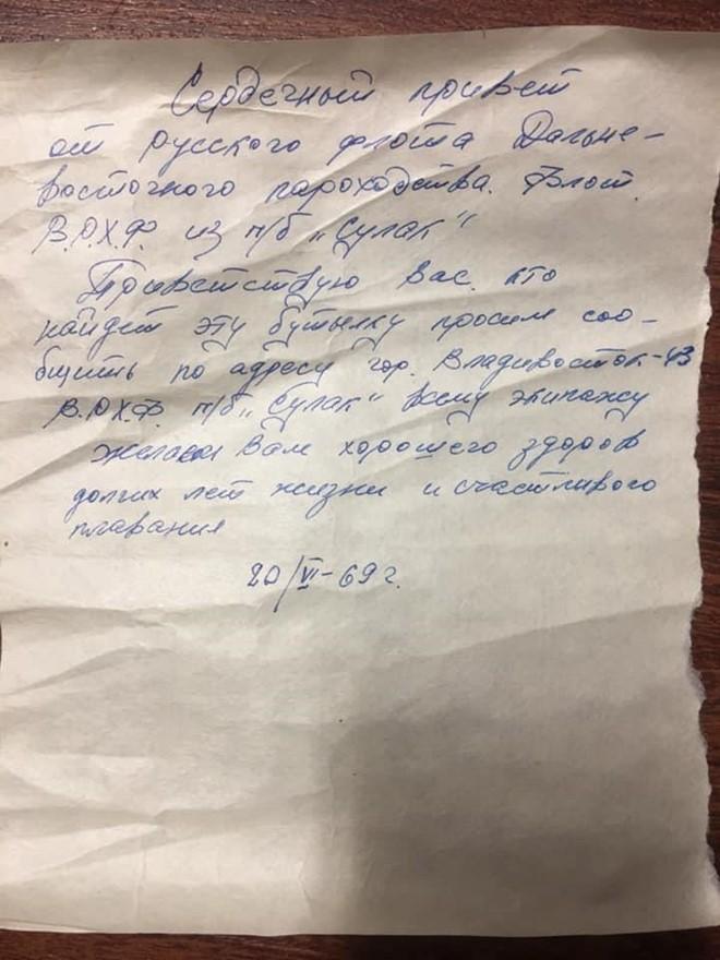Đại úy Nga rơi nước mắt nhận ra thư gửi trong chai 50 năm trước - ảnh 2