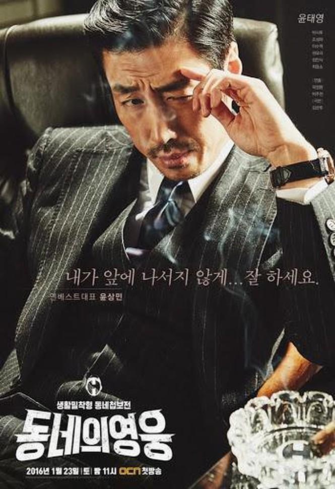 Con trai cố chủ tịch Samsung đam mê diễn xuất dù hơn 20 năm chỉ đóng vai phụ - ảnh 5