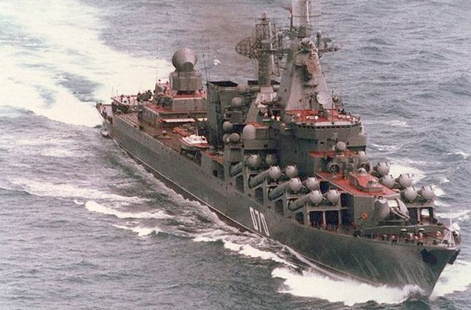 Xót xa trước siêu chiến hạm Ukraine bị bỏ xó - ảnh 2