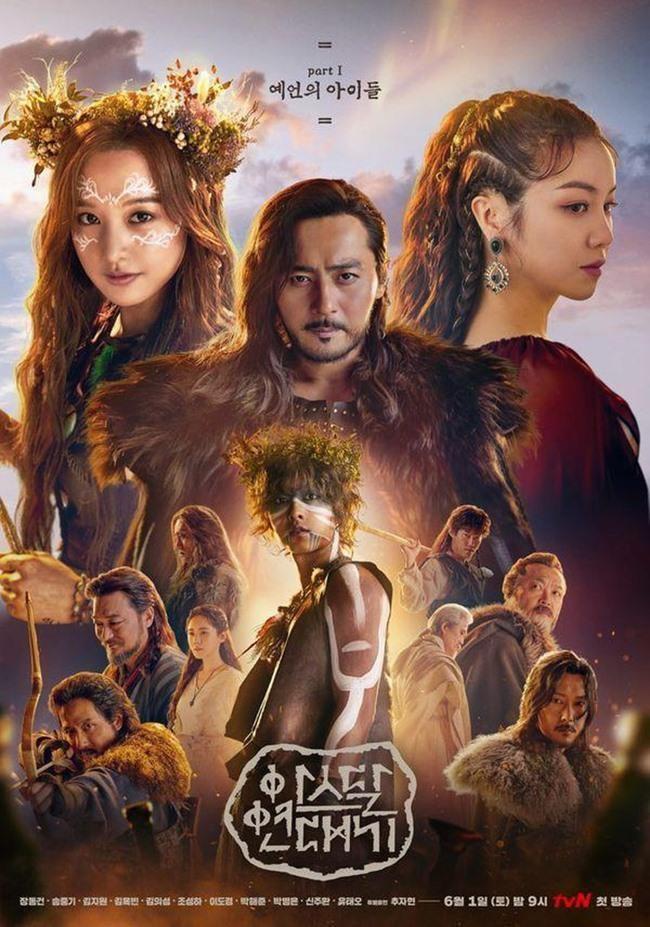 10 siêu phẩm đáng xem nhất điện ảnh Hàn 2019, bất ngờ 'Hạ cánh nơi anh' chỉ xếp thứ 2 - ảnh 1