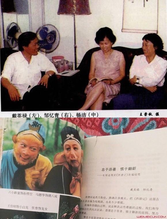 Showbiz 10/10: Phản ứng của Thanh Hương khi vướng tin đồn ly hôn - ảnh 2