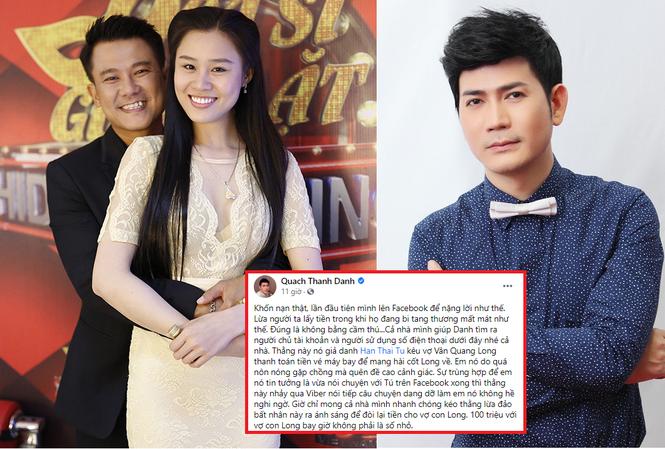 Showbiz 1/1: Diva Hồng Nhung đăng ảnh bạn trai ngoại quốc bên hai con - ảnh 3