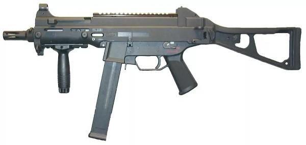 Súng máy và súng trường khác nhau như thế nào - ảnh 3