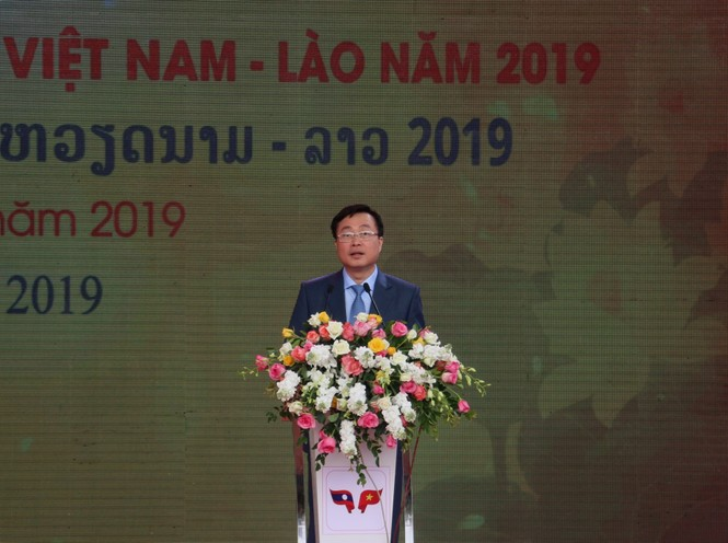 """Ngày hội """"Thắm tình hữu nghị đặc biệt Việt Nam - Lào"""" 2019 - ảnh 4"""