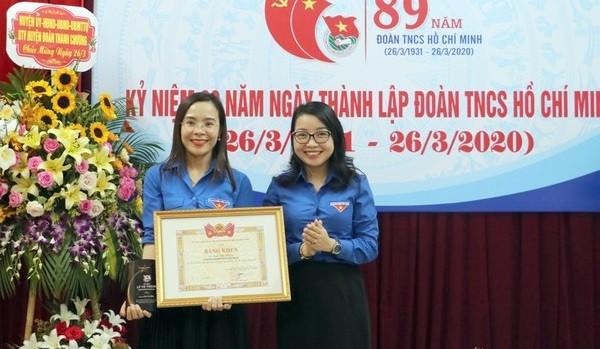 Nữ cán bộ Đoàn Nghệ An nhận giải thưởng Lý Tự Trọng cấp toàn quốc - ảnh 1